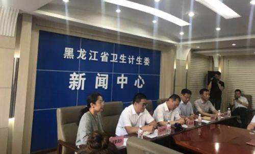 黑龙江通报人感染炭疽疫情防控情况